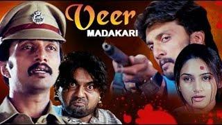 Veera Madakari New #Action Movie | Sudeep, Ragini | Remake of Telugu Vikramarkudu | New Upload 2016