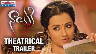 Nayaki Movie Theatrical Trailer | Trisha | Ganesh | Raghu Kunche | Nayaki 2016 Latest Telugu Movie