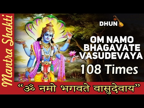 ॐ नमो भगवते वासुदेवाय 108 Times Full Mantra Om Namo Bhagavate Vasudevaya Mantra 2017