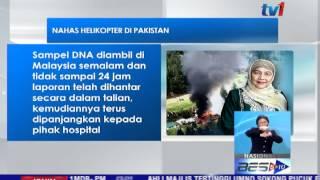 DNA ADIK BERADIK ALLAHYARHAM DATIN HABIBAH DITERIMA [11 MEI 2015]