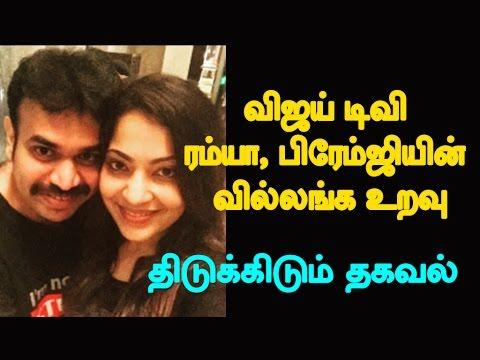Vijay Tv VJ Ramya's Premji Encumbrance | Relationship! | Tamil Movie Hot News