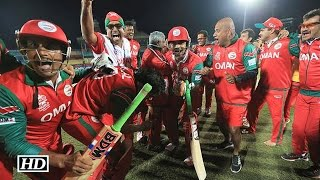 Oman vs Ireland | T20 World Cup | Oman's thrilling 2-wkt win