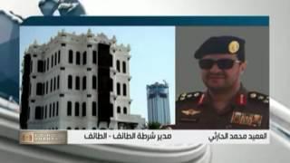 العميد محمد الحارثي يوضح تفاصيل عملية  القضاء على الداعشي محمد الماللكي