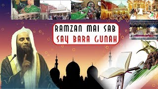 Ramzan Mai Sab Say Bara Gunah By Sheikh Tauseef Ur Rehman
