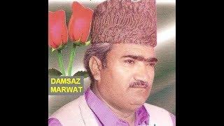 PART RR 3 OF 4 ADAMSAZ MARWAT MEYDAN MAJJLIS 1980/ Lyrics Damsaz Marwat