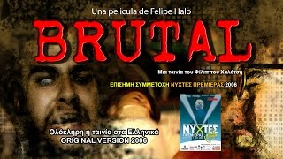 BRUTAL (2006) FULL MOVIE - Neo-noir Black Comedy Crime Thriller