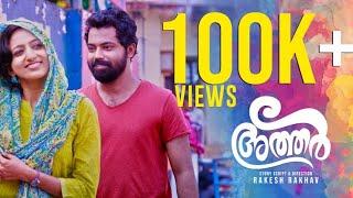 Attar അത്തർ Malayalam Short Film 2018   Nimisham Entertainment   Rakesh Rakhav