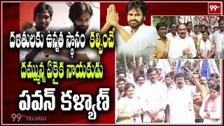 Janasena Raja Babu Awesome Words About Pawan Kalyan | Janabata Program in Amalapuram | 99TV Telugu