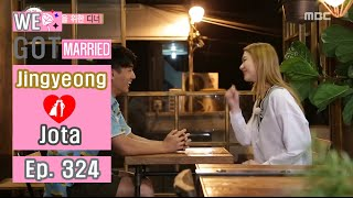 [We got Married4] 우리 결혼했어요 - Jota ♥ Jingyeong sweet and sour couple. 20160604