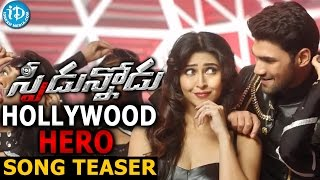 Speedunnodu Movie - Hollywood Hero Lekka Song Teaser || Bellamkonda Srinivas || Sonarika Bhadoria