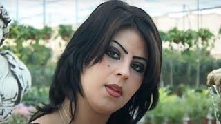 Album Complet - CHEBA NABILA - الشابة نبيلة