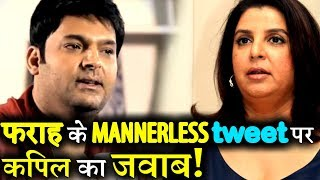 Kapil Sharma's Reaction On Farah Khan Calling Him MANNERLESS!