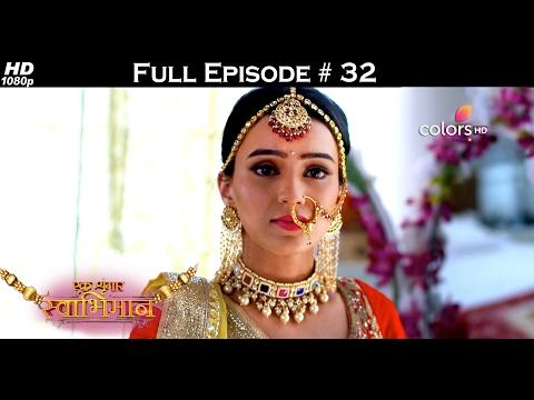 Ek Shringaar Swabhiman - 31st January 2017 - एक श्रृंगार स्वाभिमान - Full Episode (HD)
