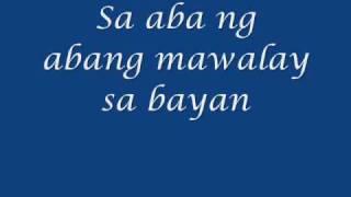 Pag-ibig sa Tinubuang Lupa (EPICS, with lyrics)