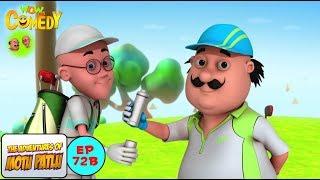 Golf Course - Motu Patlu in Hindi - 3D Animated cartoon series for kids - As on Nick