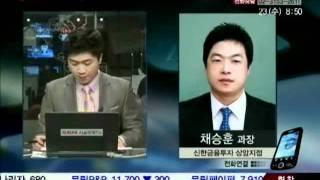 tv 20110223 sen238