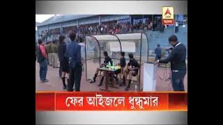 Aizawl supporters create chaos after Aizawl-Mohun Bagan match
