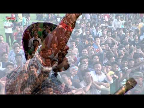 Hariye Jao  by Arbovirus at Joy Bangla Concert, 2016
