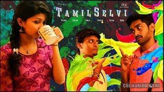 Tamilselvi - Remo - Bhairavas Choreo