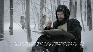 معجم البلدان.. القسطنطينية (برومو) الأربعاء 29 يناير - 10 مساء بتوقيت مكة المكرمة