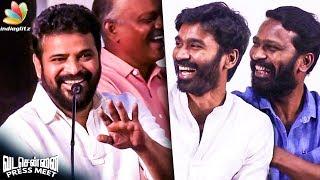 Ketta Varthaila Thituvaru : Ameer Funny Speech | Vetrimaaran, Vada Chennai | Dhanush
