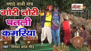 Bhojpuri Song   गोरी तोरी पतरी कमरिया   Dhobiya Geet New  