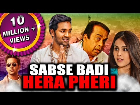 Xxx Mp4 Sabse Badi Hera Pheri Dhee Hindi Dubbed Full Movie Vishnu Manchu Genelia D Souza 3gp Sex