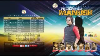 Manush - Ridoy Jj Ft Various Artist