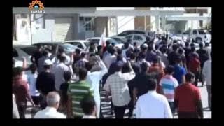 Urdu NEWS Bulletin Iranian Gas Sources French workers on Strike Saudi Protests Sahar TV خب
