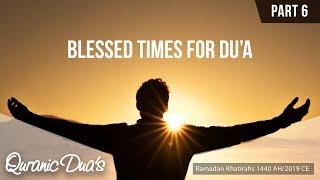Quranic Du