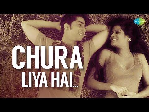 Xxx Mp4 Chura Liya Hai Tumne Jo Dil Ko Valentine39s Day Special Bollywood Love Song Poonam Pandey 3gp Sex