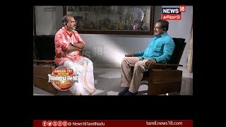 Vellum Sol | Interview With Nanjil Sampath (Political Speaker) | News 18 Tamilnadu | 19/03/2018