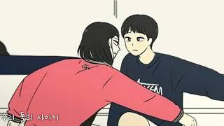 [연애혁명 - 매드뮤비] 밤 - 여자친구