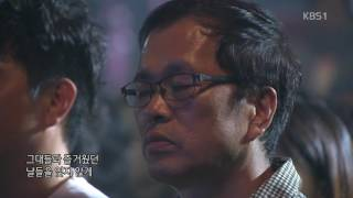 콘서트 7080 -  전인권밴드:이등병의 편지