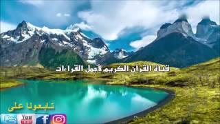 سورة البقرة تلاوة رائعه لشيخ عبدالله الموسى