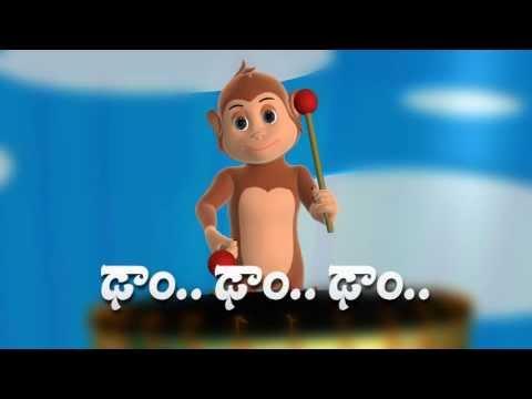 Dam Dam Dam - 3D Animation Telugu rhymes for children
