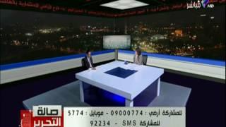 صالة التحرير - تعرف علي اماكن وطرق دخول الارهاب لـ مصر في الاونة الاخير