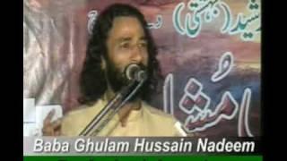 Maan boli by Ghulam Hussain Nadeem