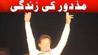 Imran Khan to lead
