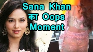 Sana Khan Oops Moment in Transparent Saree