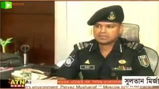 Serial Killer in Bangladesh.