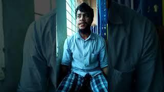 বাংলা ভাবের গান || SINGER SHAHINUL ISLAM|| BY PROTIVA ONNETION||