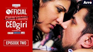 Official CEOgiri Episode 2 | Web Series | Episode 3 Out On Mar 26 On www.arre.co.in & The Arré App