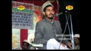 Bayan Video - Hindu Azm Aur Islam Part 3 || हिन्दू आज़म और इस्लाम || Master Cassettes