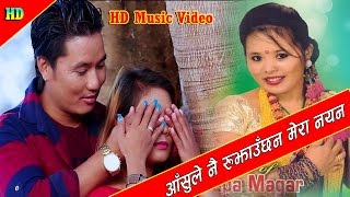 Muna Thapa & Bishnu Thapa Magar | New Nepali Lok Dohori 2074 | Rasauda Chha Mero Nayana |HD