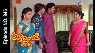 Attarintiki Daredi | 22nd July 2017| Full Episode No 846 | ETV Telugu