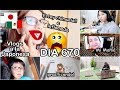 Download Video Download Estoy CHIMUELA es HORRIBLE + Ya me AMAN Otra vez JAPON - Ruthi San ♡ 16-11-18 3GP MP4 FLV