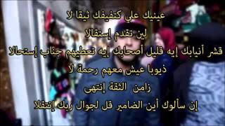 New klay bbj  charrani avec les paroles klay bbj charrani ✪شراني ✪ lyrics HD