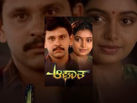 Xxx Mp4 Aagatha 1994 Kannada Full Movie 3gp Sex
