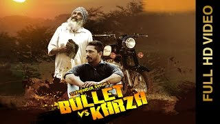 New Punjabi Songs 2016 || BULLET VS KARZA || SUKHJINDER SINGH || Punjabi Songs 2016
